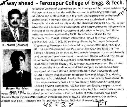 A way ahead (Ferozepur College of Engineering and Technology)