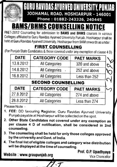 BAMS and BHMS Courses (Guru Ravidass Ayurved University (GRAU))