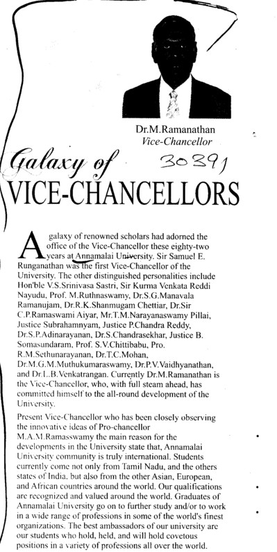 Galaxy of Vice Chancellors (Annamalai University)