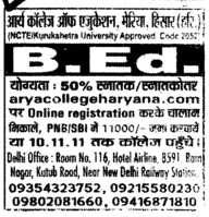 BEd Course (Arya College of Education Bherian Muklan)