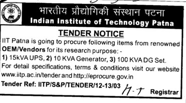 UPS, Generator and DG set (Indian Institute of Technology IIT)