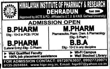 pharmacy technician subjects in college business report paper