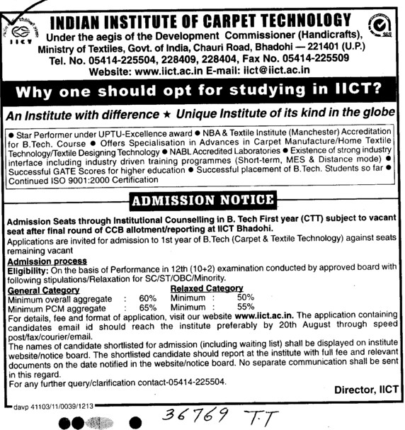 Btech Course (Indian Institute of Carpet Technology)