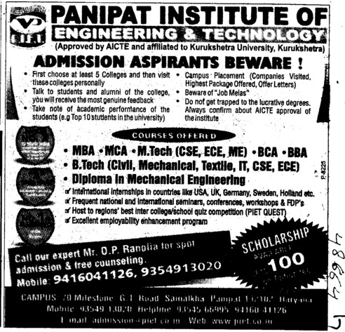 MBA, MCA, Btech and Diploma courses etc (Panipat Institute of Engineering & Technology (PIET))
