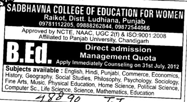 Management quota seats in B Ed (Sadbhavna College of Education for Women)