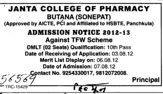DMLT Course (Janta College of Pharmacy Butana)