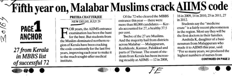 Fifth year on, Malabar muslims crack AIIMS Code (All India Institute of Medical Sciences (AIIMS))