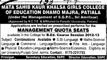 Management quota seats in B Ed (Mata Sahib Kaur Khalsa Girls College of Education)