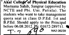 Management quota seats in BP Ed (Akal College of Physical Education)