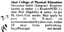Asstt Professor and Reader (Akal College of Physical Education)