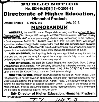 Memorandum (Government College)