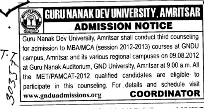 MBA and MCA Courses (Guru Nanak Dev University (GNDU))