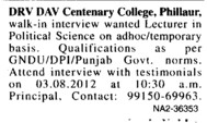 Lecturer in Political Science on adhoc basis (DRV DAV Centenary College)