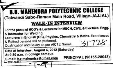 Lecturer and Instructor (BR Mahindra Polytechnic College)