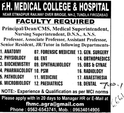 Principal, Dean, Medical and Nursing Superintendent etc (FH Medical College and Hospital)