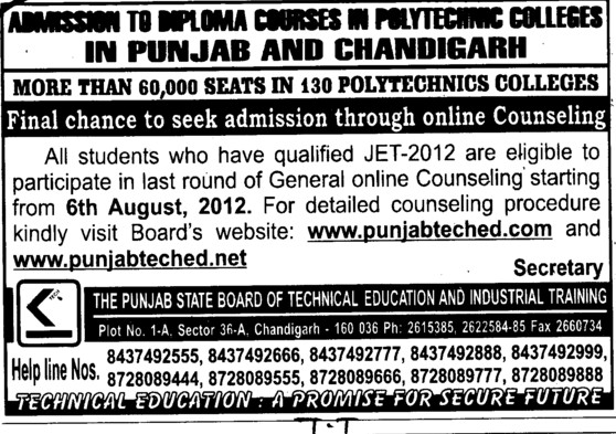 JET 2012 (Punjab State Board of Technical Education (PSBTE) and Industrial Training)