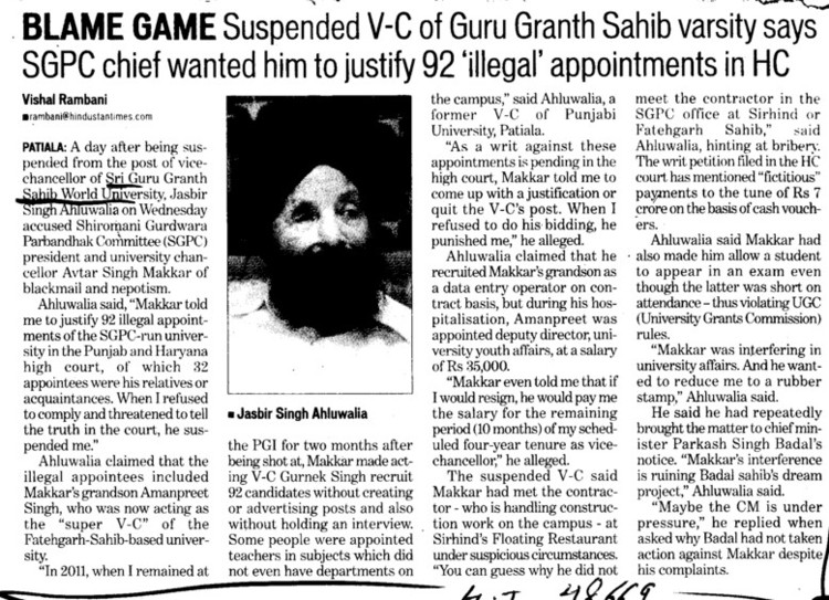 Blame Game suspended VC says SGPC chief wanted him to justify 92 illegal appointments in HC (Sri Guru Granth Sahib World University)