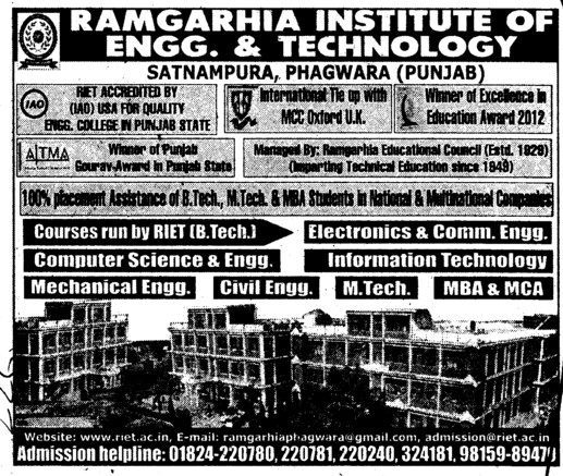 BTech, MTech, MBA and MCA Courses (Ramgarhia Institute of Engineering and Technology RIET)