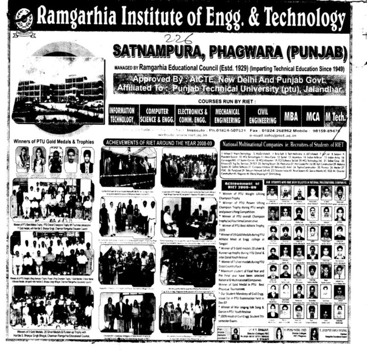 MTech, MBA and MCA Courses (Ramgarhia Institute of Engineering and Technology RIET)