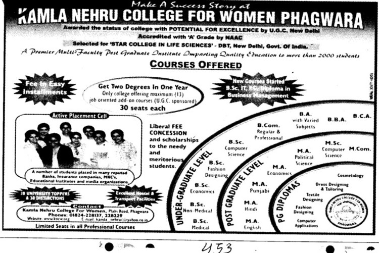 BA, BBA, BCA, BSc, MA, MBA and MSc Courses etc (Kamla Nehru College for Women)
