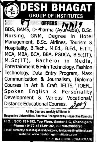 BDS, BAMS and PGDCA Courses etc (Desh Bhagat Group of Institutes)