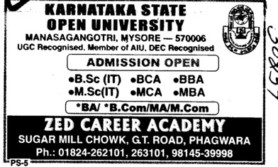 BBA, BCA, MBA and MCA Courses etc (Karnataka State Open University KSOU)