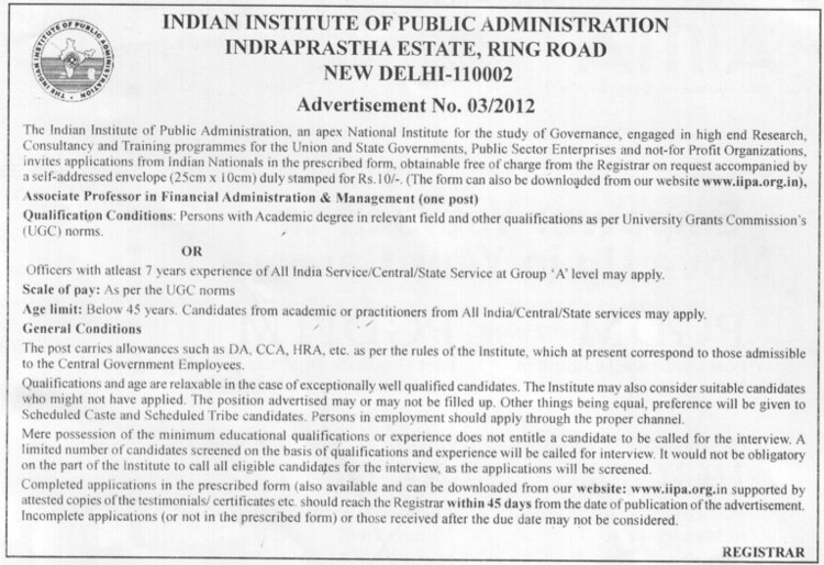 Associate Professor in Financial Administration etc (Indian Institute of Public Administration (IIPA))