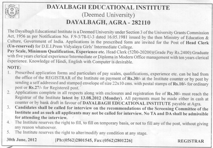 Head Clerk (Dayalbagh Educational Institute Deemed University)