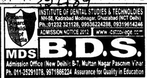 BDS and MDS Courses (Patna Dental College and Hospital)
