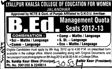 Management quota seats in B Ed (Lyallpur Khalsa College of Education for Women)