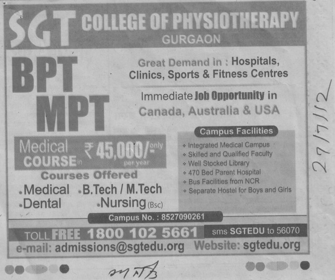 BPT and MPT Courses (Gitanjali College of Education)