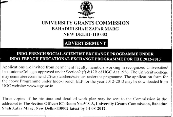 Permanent faculty members (University Grants Commission (UGC))
