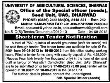 Short Term Tender Notification (University of Agricultural Sciences)