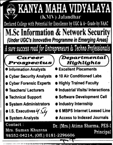 MSc in Information and Network Security (Kanya Maha Vidyalaya)