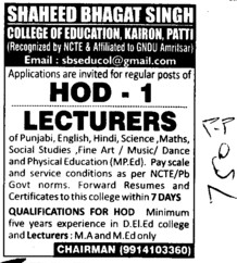 HoD and Lecturer (Shaheed Bhagat Singh College of Education)