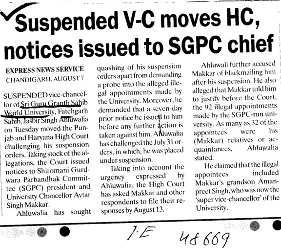 Suspended VC moves HC, notices issued to SGPC chief (Sri Guru Granth Sahib World University)