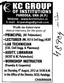 Principal, Lecturer and Lab Technician etc (KC Group of Institutions)