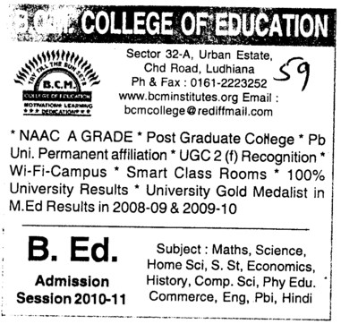 B Ed Course (BCM College of Education)