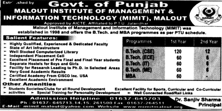 BTech and MBA Courses