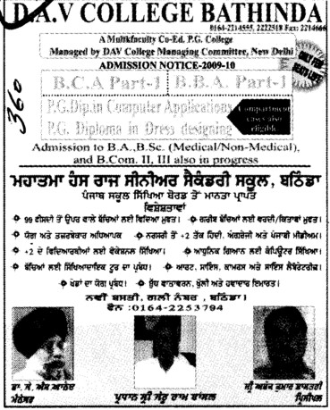 BBA and BCA Courses (MG DAV College)