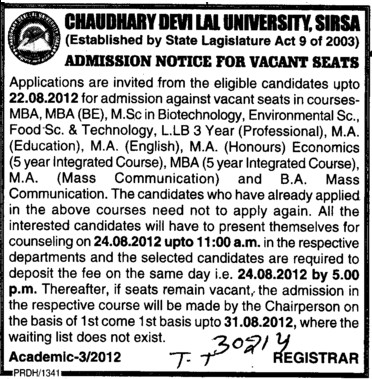 BA, MA and LLB Courses (Chaudhary Devi Lal University CDLU)