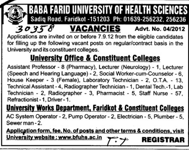 Refractionist, Lecturer, Technical Asstt and Radiographer Tech etc (Baba Farid University of Health Sciences (BFUHS))