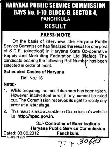 SDE (Electrical) (Haryana Public Service Commission (HPSC))