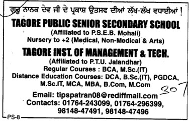 DCA, MCA and PGDCA Courses etc (Tagore Institute of Management and Technology)