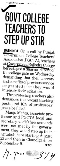 Govt College teachers to step up stir (Government Rajindra College)