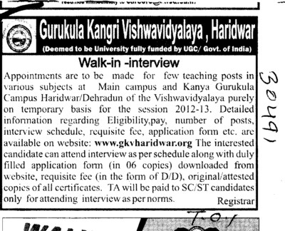 Various teaching posts (Gurukul Kangri Vishwavidyalaya)