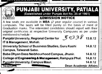 MBA Course (Punjabi University Neighbourhood Campus)