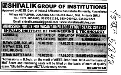 BTech and MTech Courses (Shivalik Institute of Engineering and Technology (SIET) Aliyaspur)