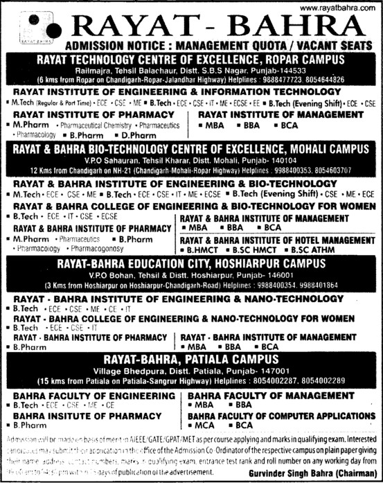 BBA, BCA, BTech and MTech Courses etc (Rayat and Bahra Group)