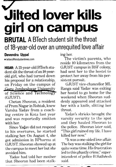 Jilted lover kills girl on campus (Guru Jambheshwar University of Science and Technology (GJUST))